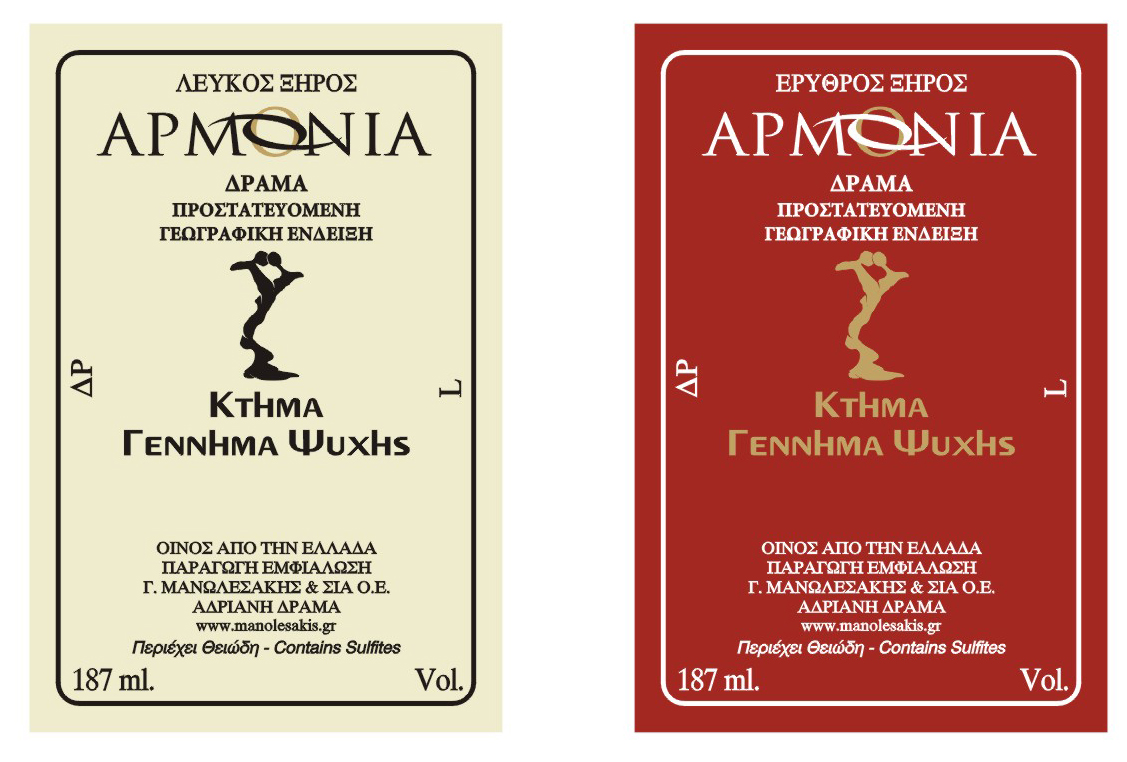 armonia white  red 2011new